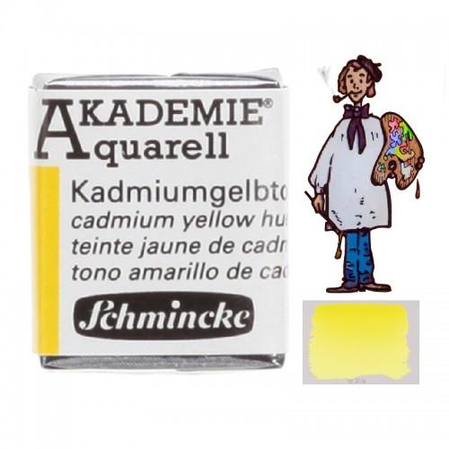 "ACUARELA SCHMINCKE ""AKADEMIE"" 1/2 GODET AMARILLO CAD IMIT 224"