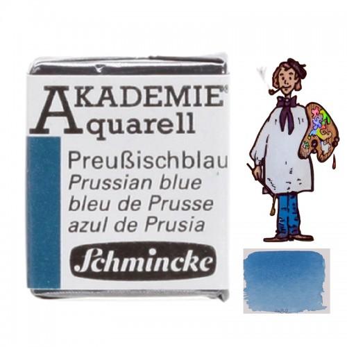 """ACUARELA SCHMINCKE """"AKADEMIE"""" 1/2 GODET AZUL DE PRUSIA 445"""
