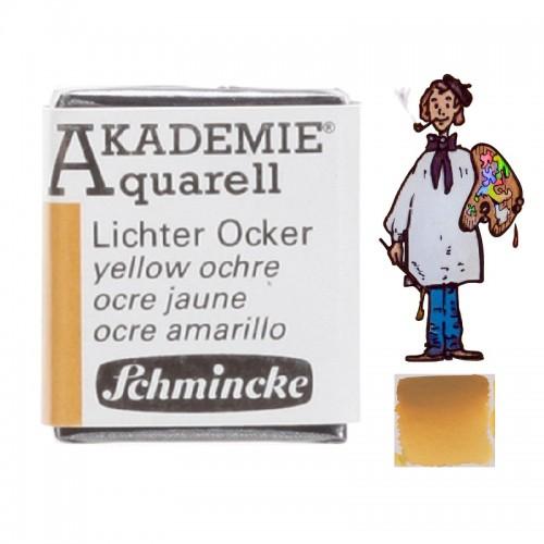 "ACUARELA SCHMINCKE ""AKADEMIE"" 1/2 GODET OCRE AMARILLO 660"