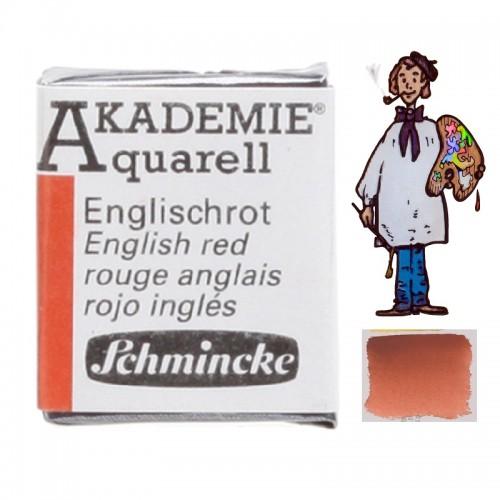 "ACUARELA SCHMINCKE ""AKADEMIE"" 1/2 GODET ROJO INGLÉS 666"
