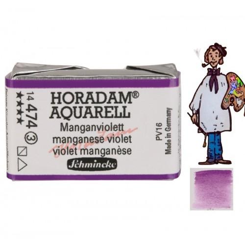 ACUARELA Horadam Godet VIOLETA DE MANGANESO S3. - 474