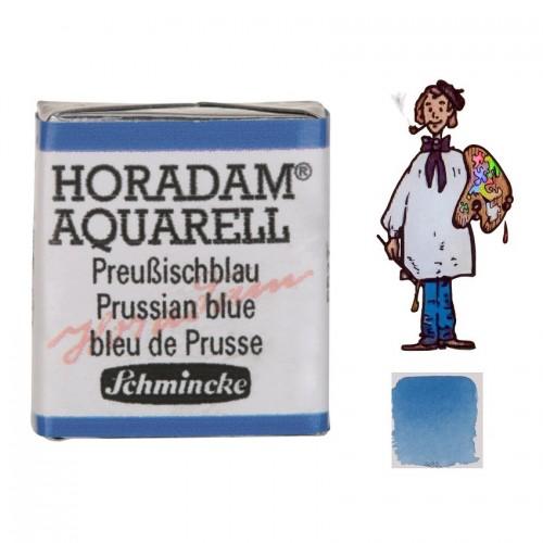 ACUARELA Horadam ½ Godet AZUL DE PRUSIA S1. - 492