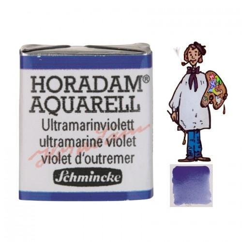 ACUARELA Horadam ½ VIOLETA ULTRAMAR S2.