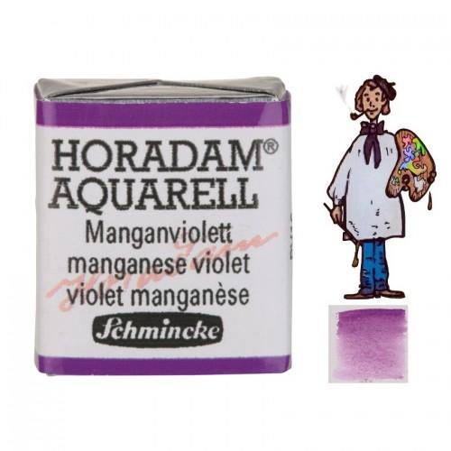 ACUARELA Horadam ½ Godet  VIOLETA DE MANGANESO S3. - 474