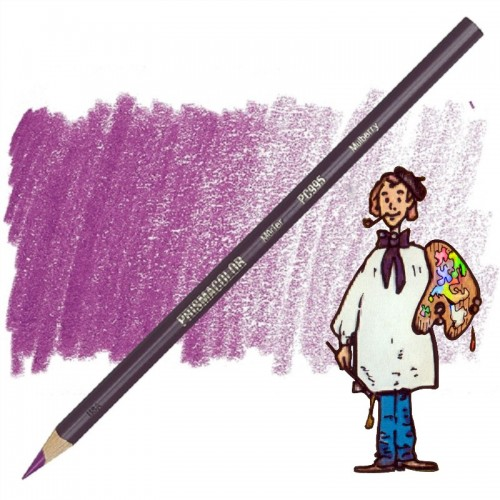 PRISMACOLOR MULBERRY PC995 (Mora)