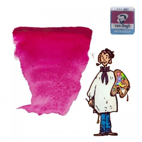 Acuarela Van Gogh, godet - violeta rojo permanente 567