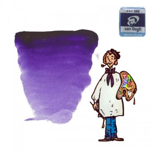 Acuarela Van Gogh, godet - violeta azul permanente 568