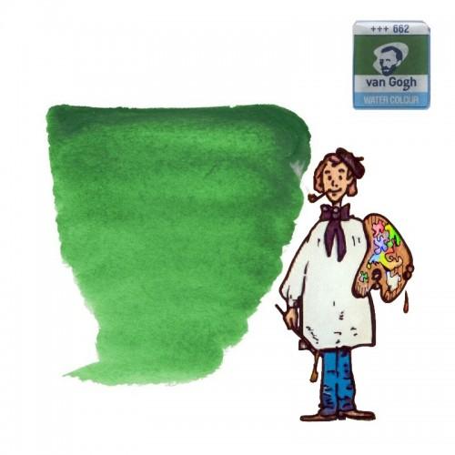 Acuarela Van Gogh, godet - verde permanente 662