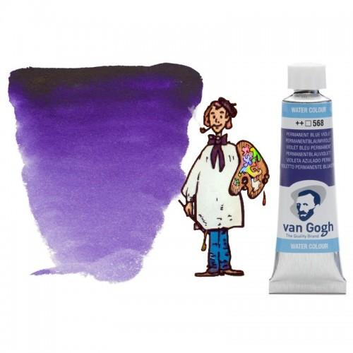 Acuarela Van Gogh, tubo - violeta azul permanente 568