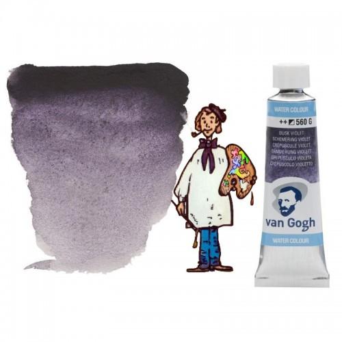 Acuarela Van Gogh, tubo - crepúsculo violeta 560