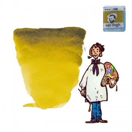 Acuarela Van Gogh, Godet - Verde Amarillo Azo 296